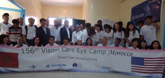 L'Association AFDF et l'organisation « Vision cares services » organisent la deuxième caravane de chirurgie ophtalmologique à l'hôpital provincial de Tinghir, du 05 au 10 Mai 2014