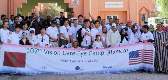 Compagne Médico-chirurgicale d'ophtalmologie à TInghir du 7 au 11 Mai 2012